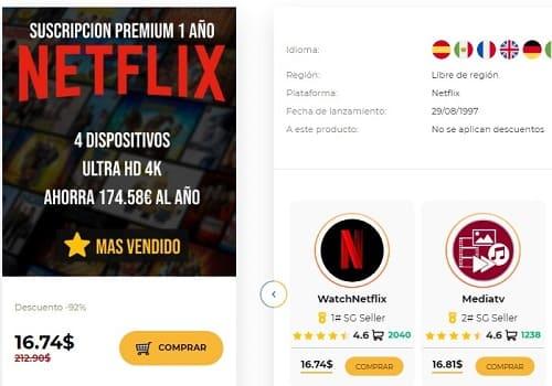 Netflix StartGaming